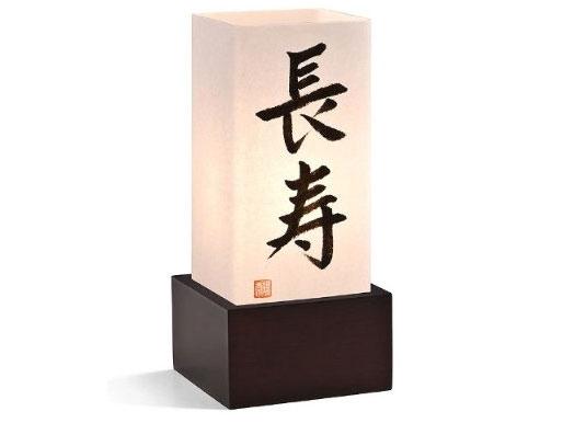 Asiatische Glastischlampe